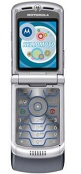Motorola RAZR V3C для Интертелеком