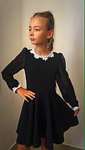 Школьный сарафан платье для девочки ворот кружево школьная форма рост:122-140 см