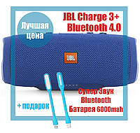 JBL Charge 3 Синяя Портативная Bluetooth колонка FM MP3 AUX USB microSD, влагозащита PowerBank 20W