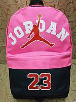 Рюкзаки спортивный городской спорт стильный Отлично оптом Подробне, фото 1