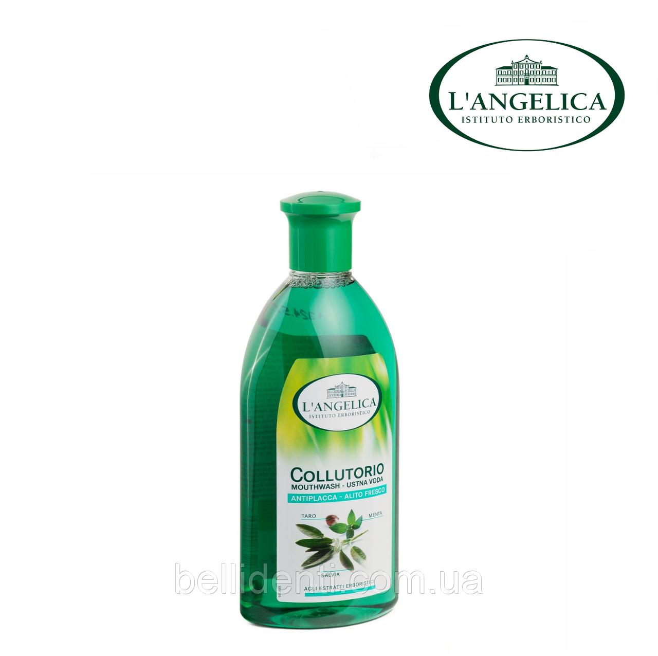 "Ополаскиватель L'ANGELICA ""Лечебные травы"", 500ml"