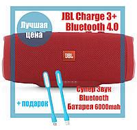 JBL Charge 3 Красная Портативная Bluetooth колонка, FM MP3 AUX USB microSD влагозащита PowerBank 20W