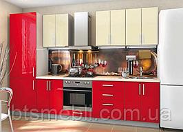 Кухня High Gloss 2,8м