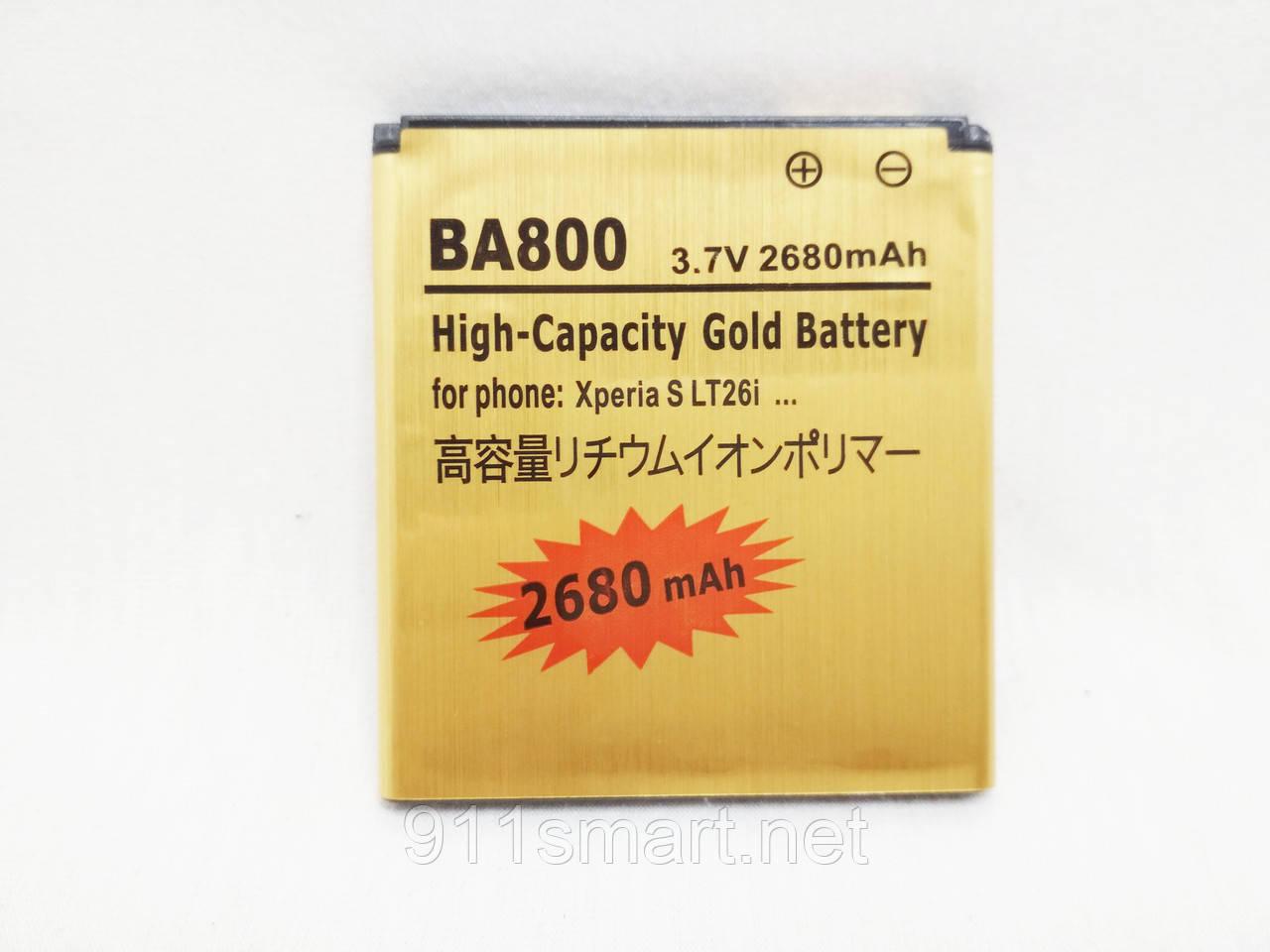 Усиленный аккумулятор  BA800 Sony Xperia S / LT26i / Xperia Arc HD