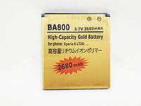 Усиленный аккумулятор  BA800 Sony Xperia S / LT26i / Xperia Arc HD, фото 1
