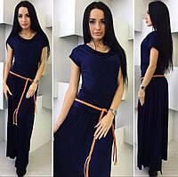 Платье в пол спояском / трикотаж / Украина, фото 1