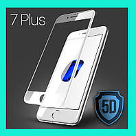Защитное стекло 5D Glass для iPhone 7 Plus / Экстремальная защита!