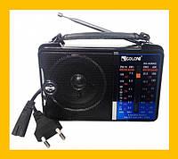 Радиоприемник радио GOLON RX-A06AC ящик