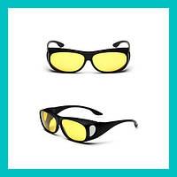 Антибликовые очки HD Vision Glass