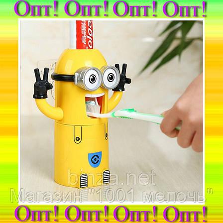 Дозатор Миньон для зубной пасты +держатель щеток!Лучший подарок, фото 2