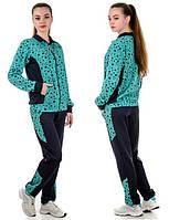 Спортивный костюм женский cо звездами трикотажный брюки манжет (резинка) внизу бирюзовый Турция