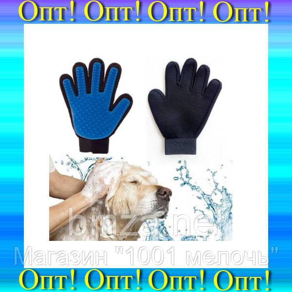 Перчатка для вычесывания шерсти животных True Touch!Лучший подарок