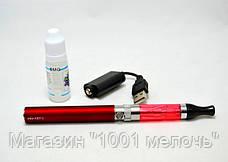 Электронная сигарета Ego CE7 1300Мач!Лучший подарок, фото 2