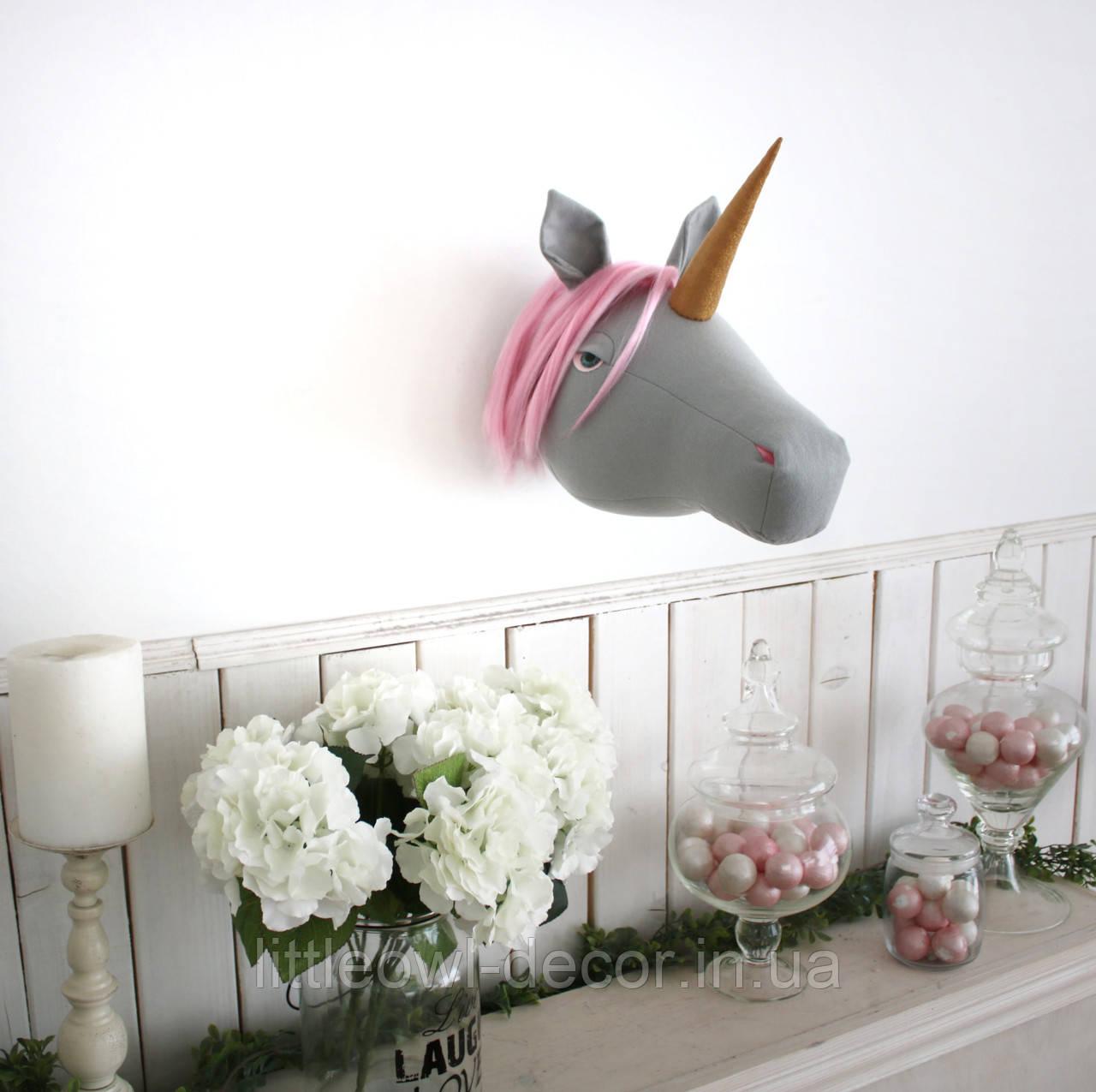 Единорог серый с розовой гривой