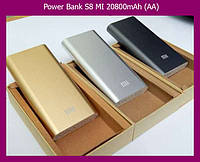 Power Bank S8 MI 20800mAh (AA)