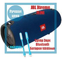 Колонка JBL Xtreme Mini Синяя Bluetooth влагозащита, microSD, зарядка телефона, 20W качество