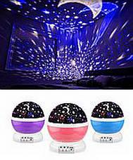 Ночник проектор Star Master шар звездное небо!Лучший подарок, фото 3
