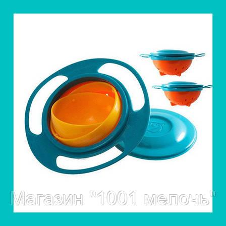 Тарелка-непроливайка Gyro Bowl!Лучший подарок, фото 2