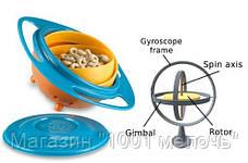 Тарелка-непроливайка Gyro Bowl!Лучший подарок, фото 3