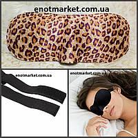 """Маска повязка для сна """"Комфорт"""" 3D цвет леопард"""