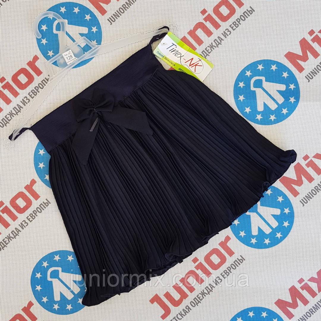 Школьная детская юбка для девочек в мелкую плисеровку оптом Tinex-NK