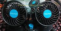 Автомобильный вентилятор 12/24 V, двойной, фото 1