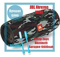 Колонка JBL Xtreme Mini Камуфляж Bluetooth влагозащита, microSD, зарядка телефона, 20W качество