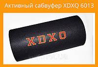 Активный сабвуфер XDXQ 6013 200W!Акция