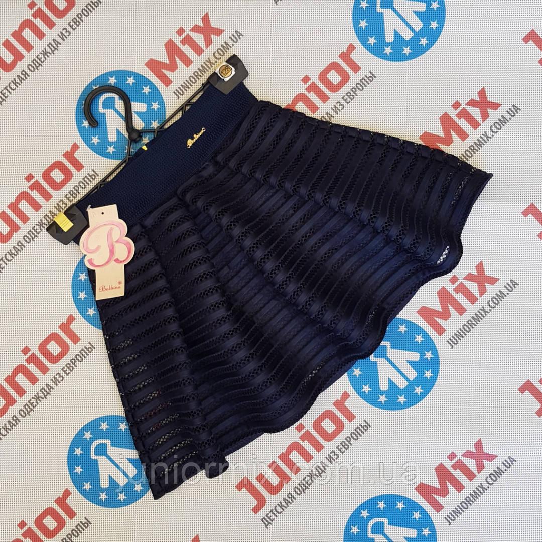 Детская школьная юбка для девочек Balbina.ПОЛЬША