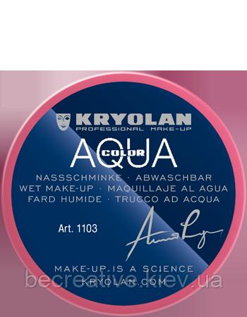 Розовый аквагрим AQUACOLOR 55 мл (оттенок R 22)