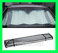 Солнцезащитная шторка. Sun shades small Car cover (metallic) Стандарт для легковой авто 60 X 130 cm