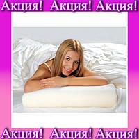 Латексная ортопедическая подушка с памятью Memory Foam Pillow!Акция