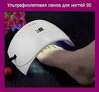 Ультрафиолетовая лампа для ногтей 9S!Акция