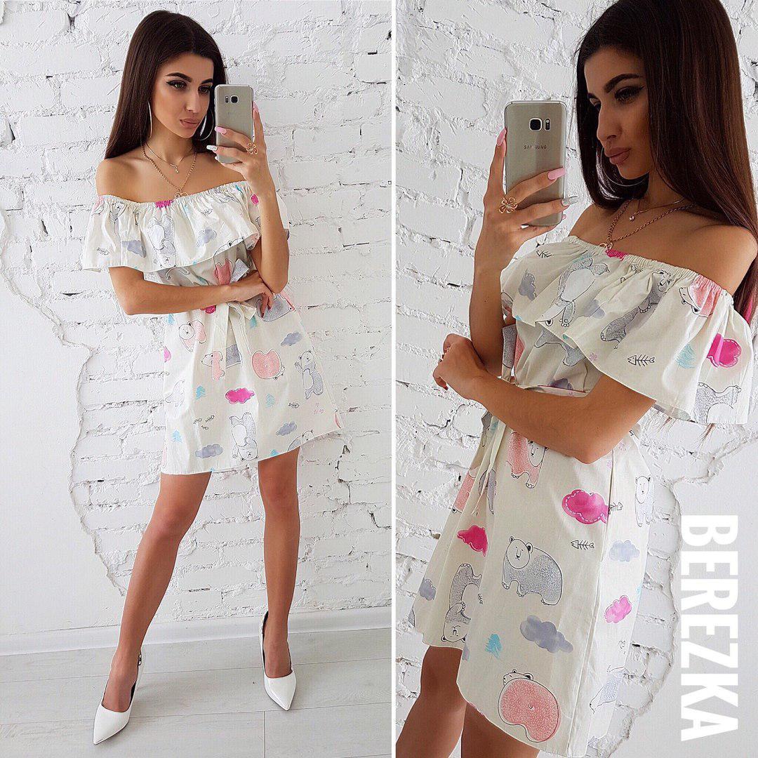 6e5a2326026 Красивое летнее платье хлопок — купить недорого в Харькове в ...