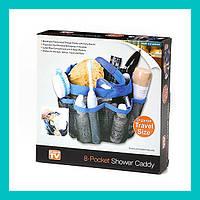 Органайзер для ванной 8-Pocket Shower Caddy!Опт