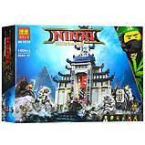 Конструктор Ninja строение, дракон, фигурки, 1459 деталей в коробке, фото 2