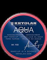 Розовый аквагрим AQUACOLOR 55мл(оттенок 031)