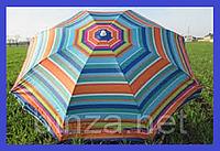 Пляжный зонт UMBRELLA 220 cm super.С наклоном,клапаном и напылением!Акция