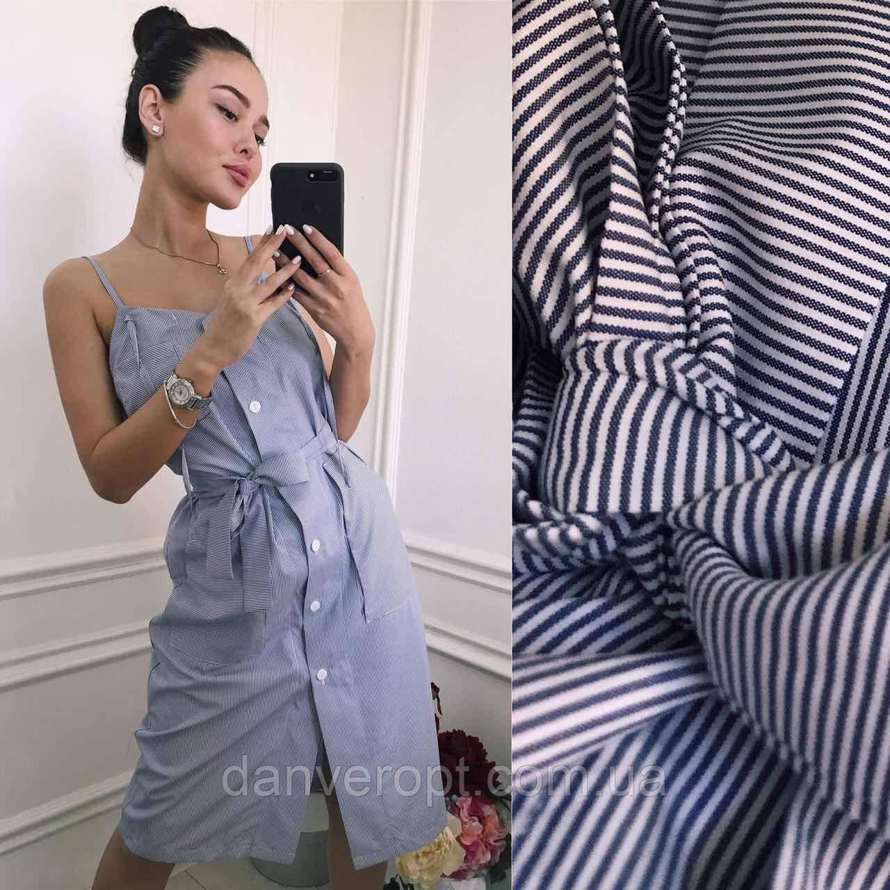 f5ebd98926d Платье женское стильное в полоску размер 44-50 купить оптом со склада 7км  Одесса