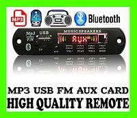 Автомагнитола MP3 USB KIT!Опт