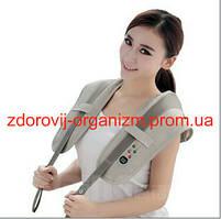 Турмалиновый массажер для шеи и плеч