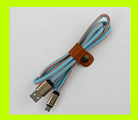 Cable V8 Cable Leather. Кабель для телефона , шнур переходник (1м)