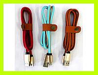 Cable V8 Cable Leather. Кабель для телефона , шнур переходник (1м)!Акция