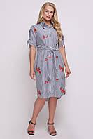 Платье-рубашка больших размеров в полоску Эвита