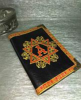 """Именная обложка на паспорт """"Звезда Давида"""" в стиле точечной росписи"""