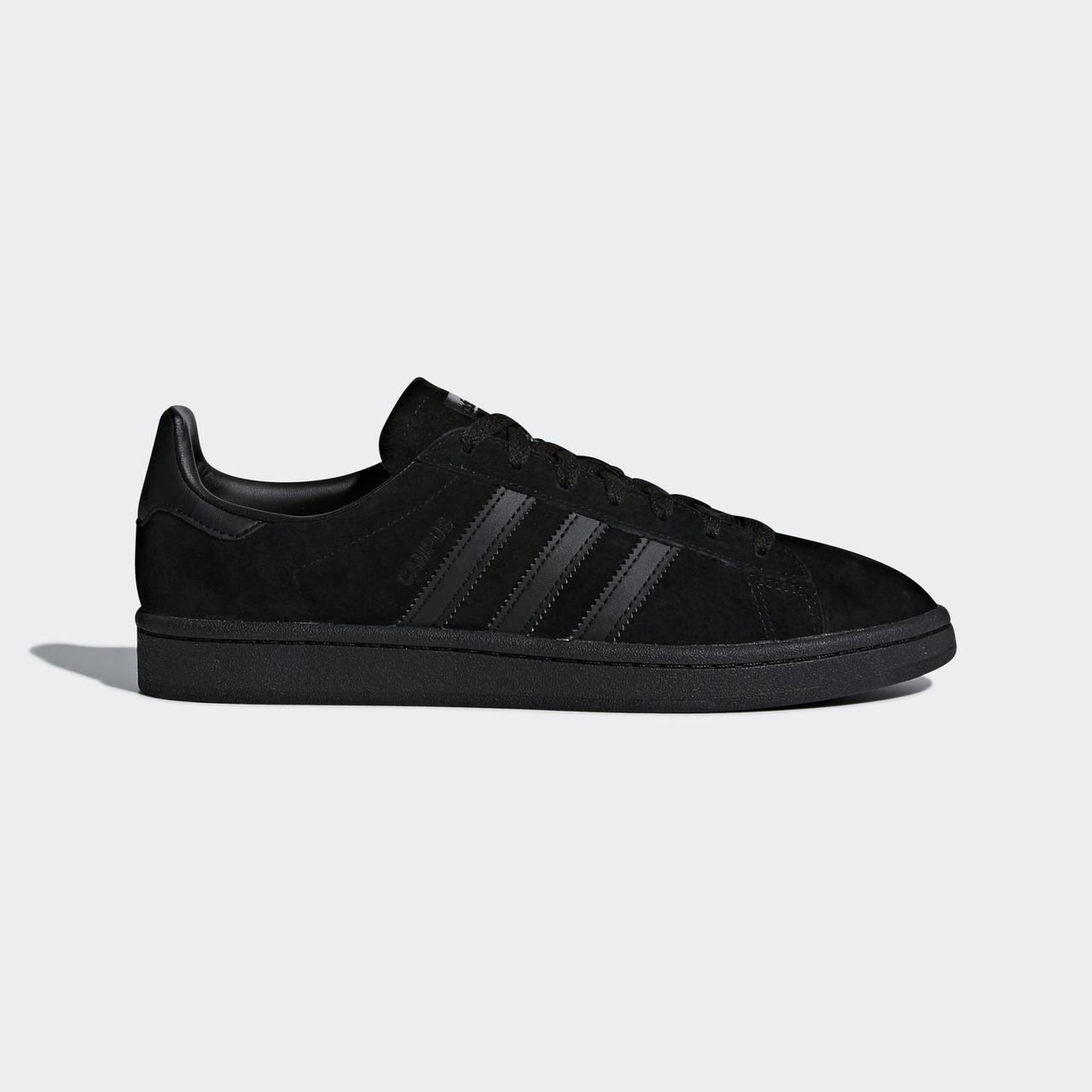 fbf6f36104bc55 Мужские кроссовки Adidas Originals Campus (Артикул: CQ2071) -  Интернет-магазин «Эксперт