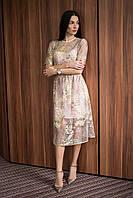 Платье JANIS