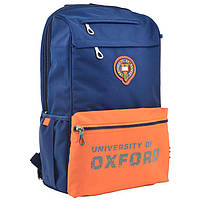 Рюкзак (ранец) школьный 1 Вересня Yes 555782 Oxford OX282 45*30,5*15см
