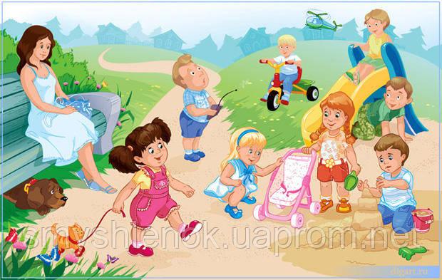 Детский сад....ДА или НЕТ?