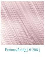 Краска для волос 9.206 Nouvelle Hair Color Розовый лёд 100 мл